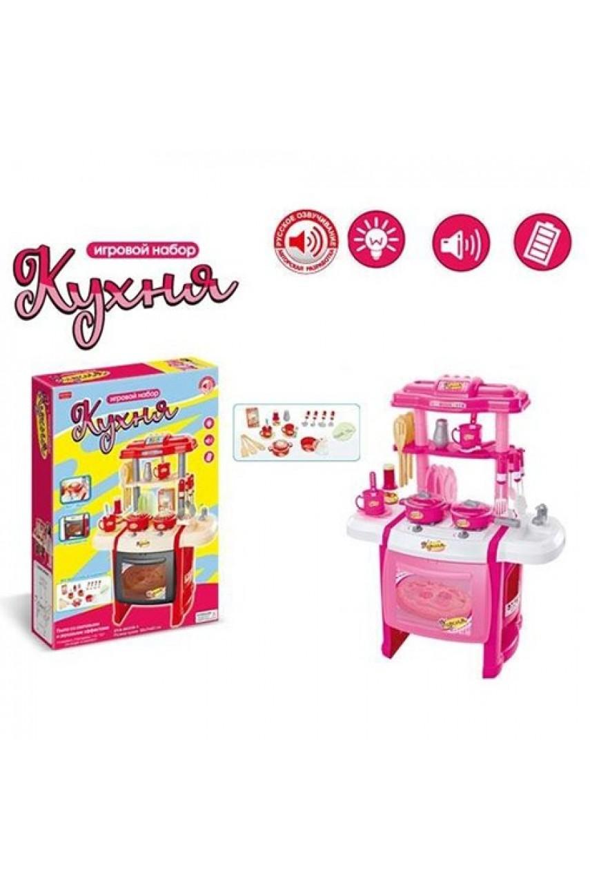Детская игровая кухня ZYA-AO338-1