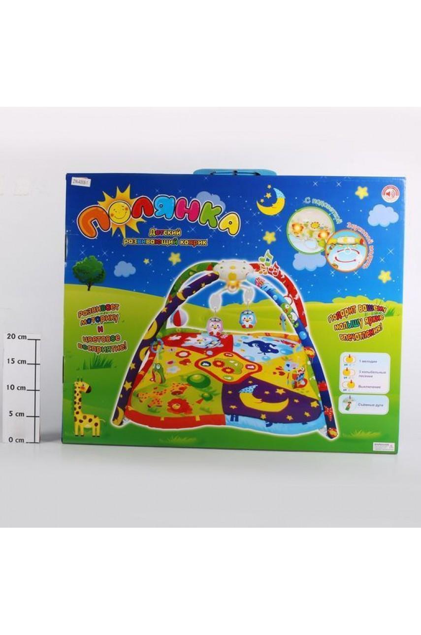 Детский игровой развивающий коврик арт. ZYA-A0936-1