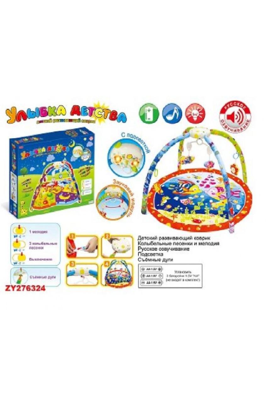 Детский игровой развивающий коврик арт. ZYA-A0936-2