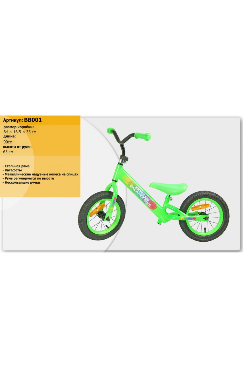 Беговел EXCTREME Balanser Bike BB001