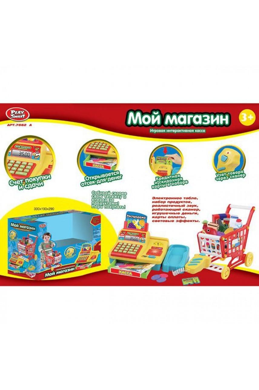 Игровой набор Касса с тележкой Play Smart 7562