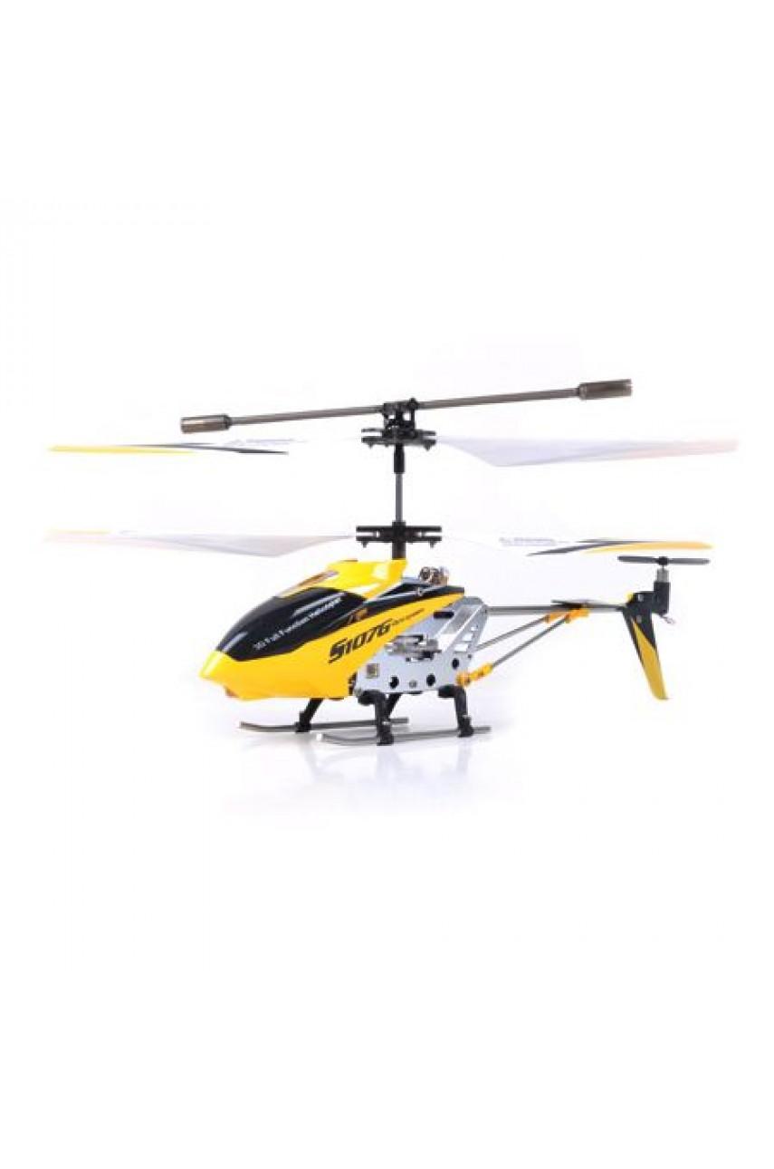 Syma S107G Мини 3-х канальный вертолет на инфракрасном управлении