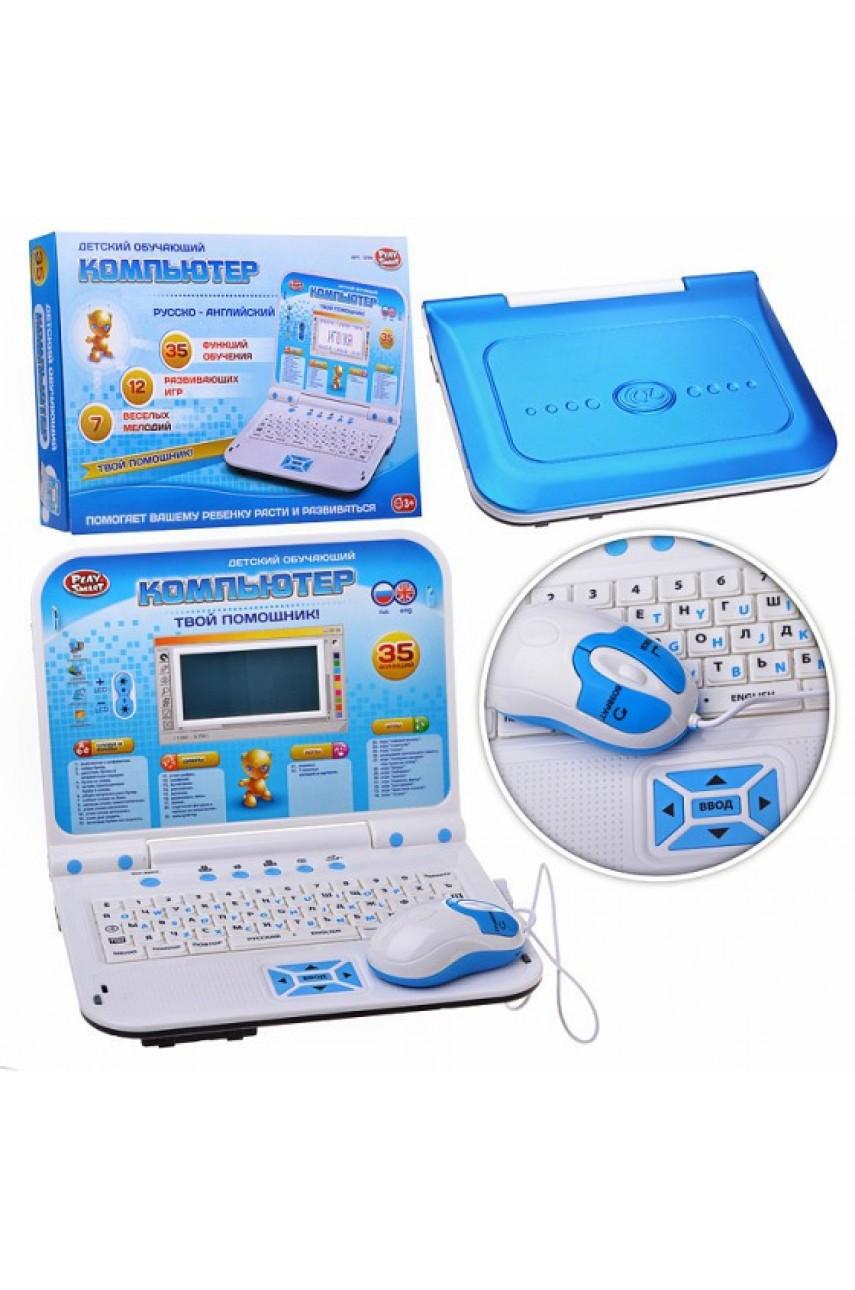Детский обучающий компьютер 7296 с цветным экраном
