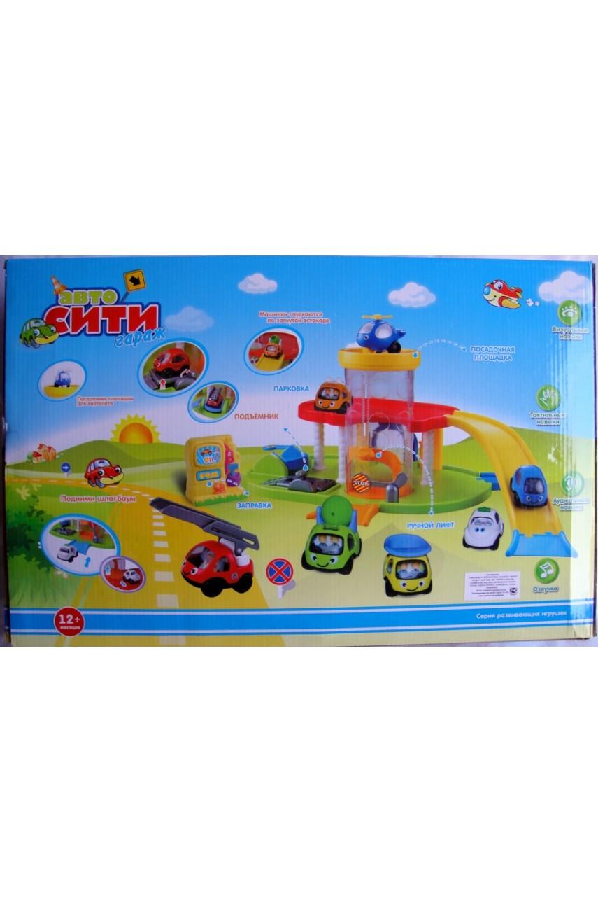 Игровой набор Гараж Play Smart арт.7191