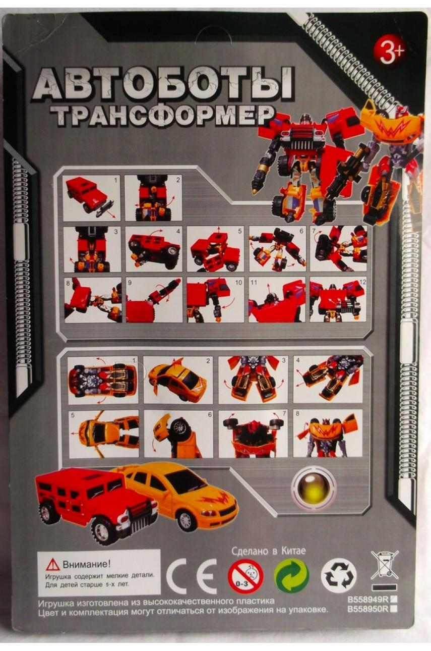 Игрушка Автоботы трансформер