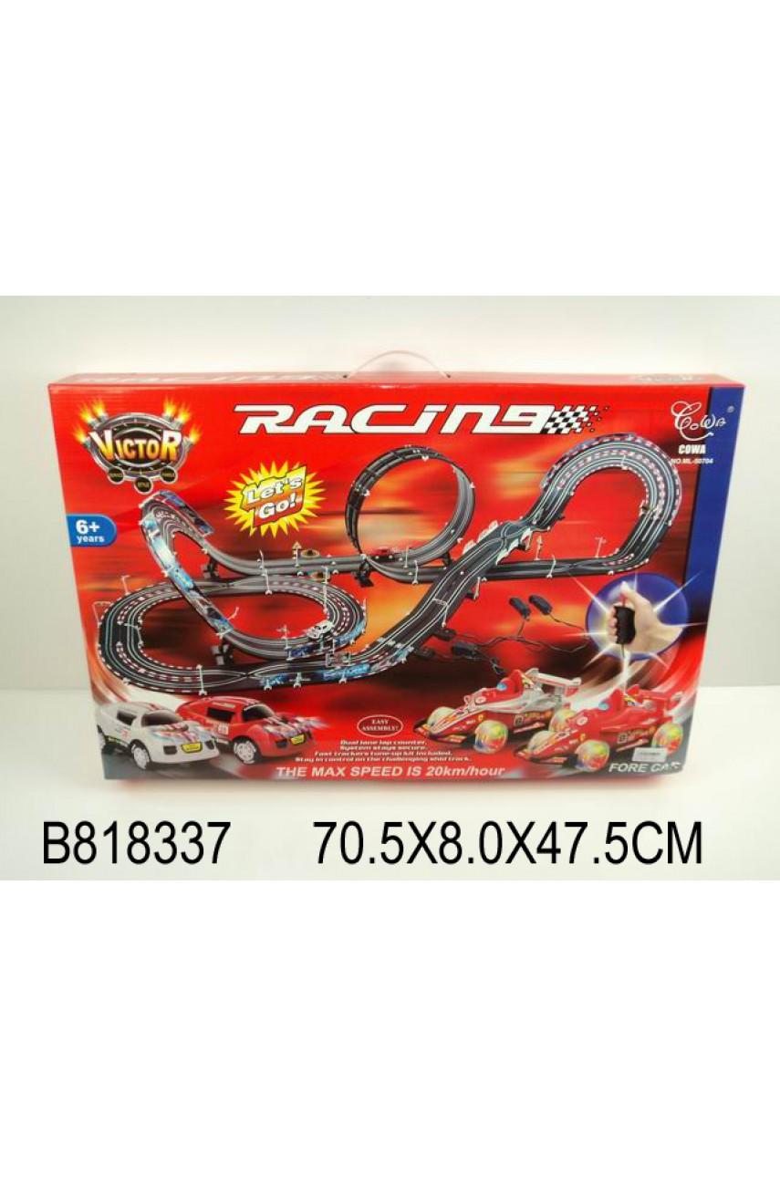 Детская игрушка Автотрек Racing 50704 трасса 765 см