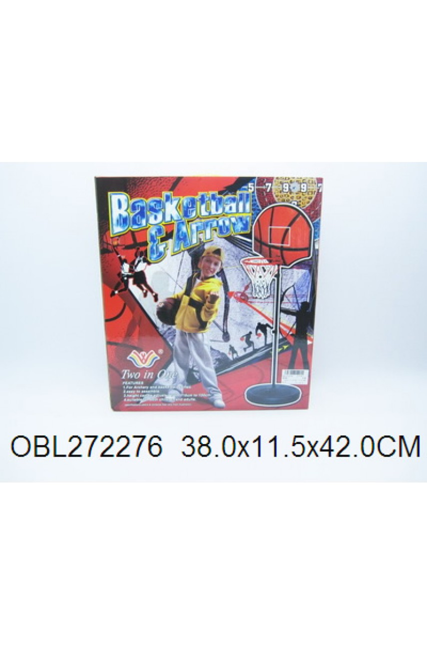 Детский игровой набор 2 в 1 Баскетбол + стрельба из лука 777-411