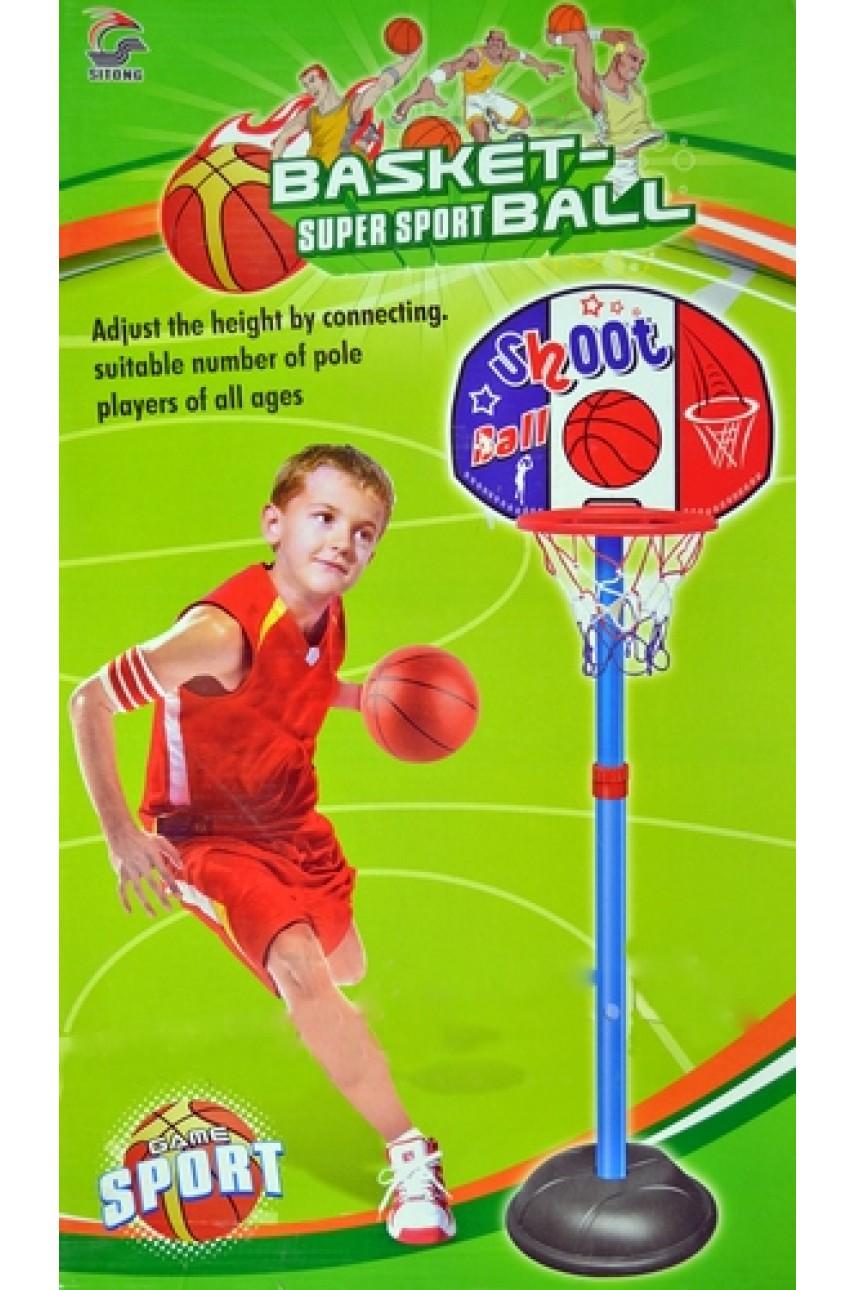 Баскетбольное кольцо детское на стойке Basketball super sport ball арт. 4686-1