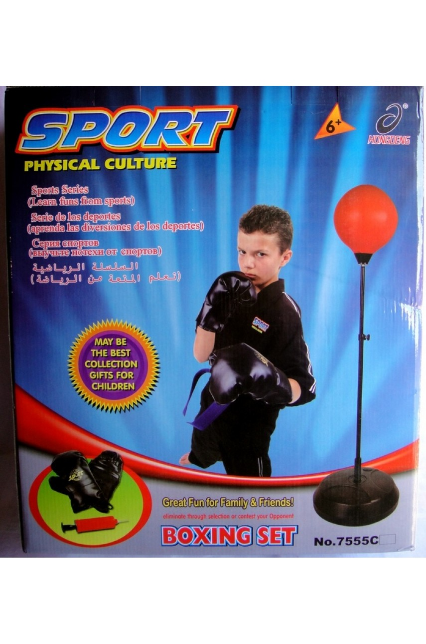 Детский набор для бокса напольный Sport высота 7555 126-142 см