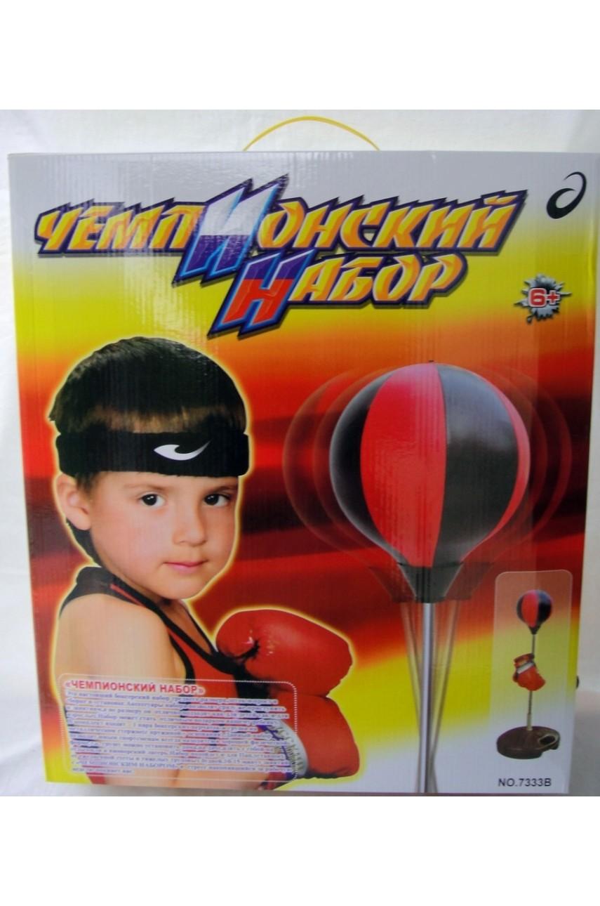 Детский набор для бокса напольный Чемпионский высота 90-130 см