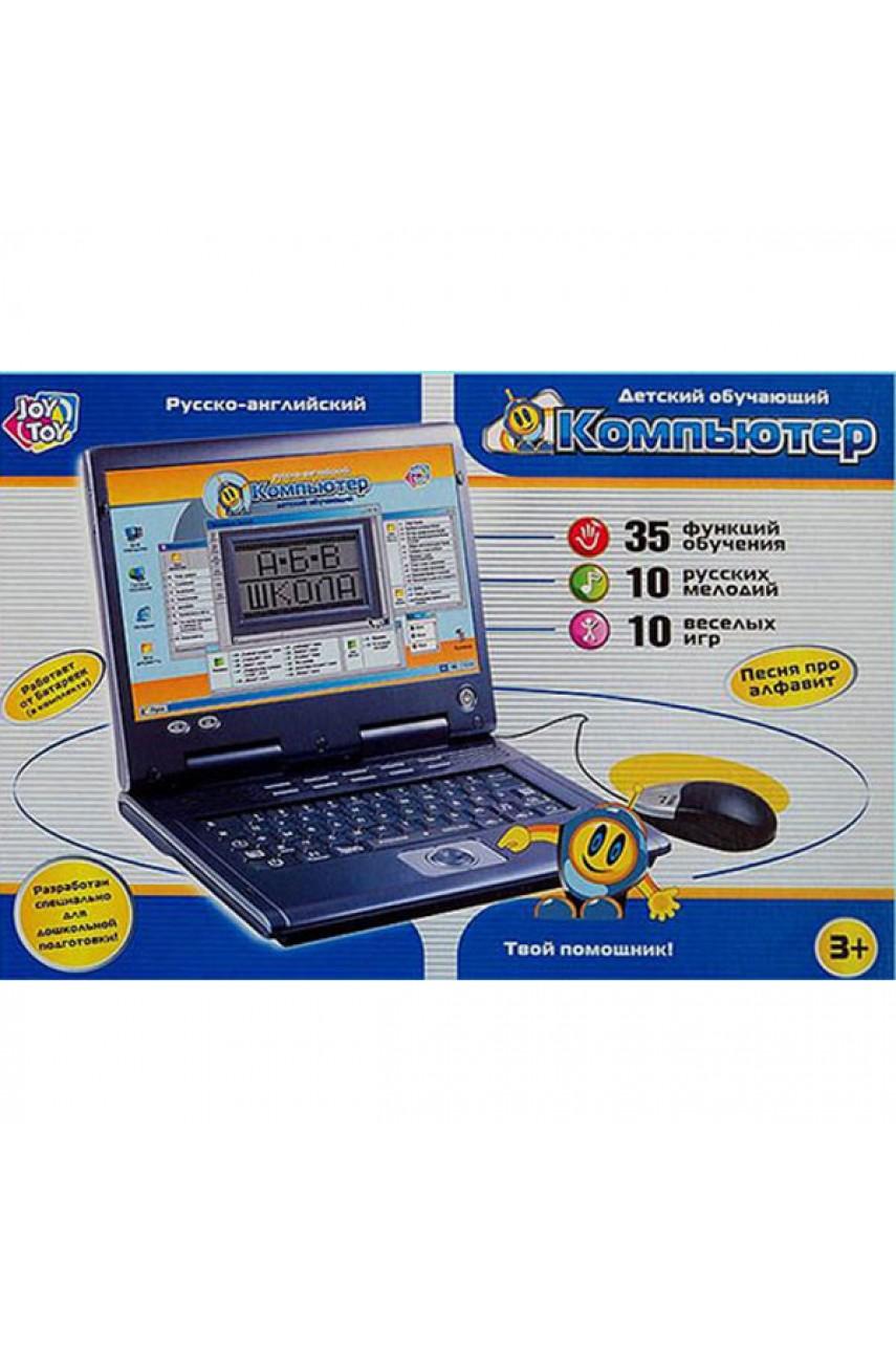 Детский компьютер обучающий Joy Toy 7004