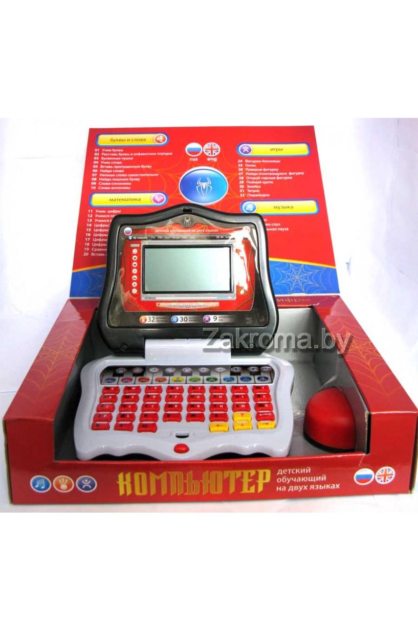 Детский компьютер обучающий Joy Toy 7074