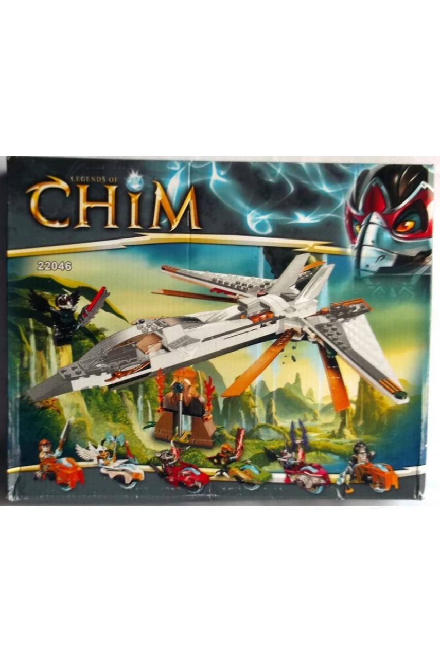 Детский конструктор Chim Самолёт 22046