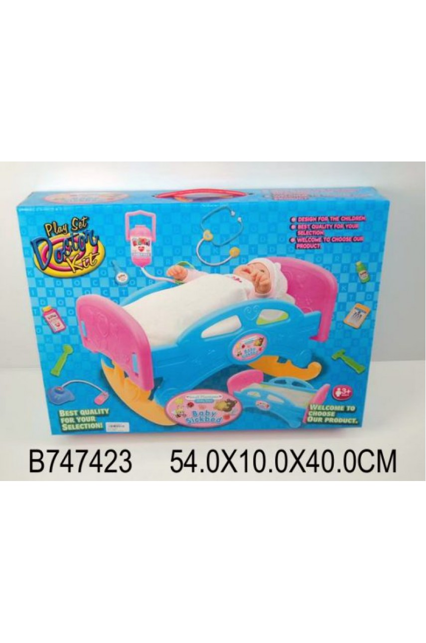 Детский игровой набор Юный доктор с кроваткой Play set doctor kit арт. 033