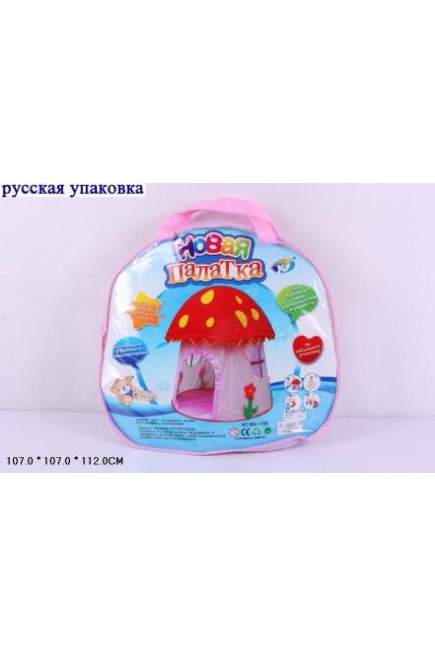 Игровая палатка Грибочек 889-119B