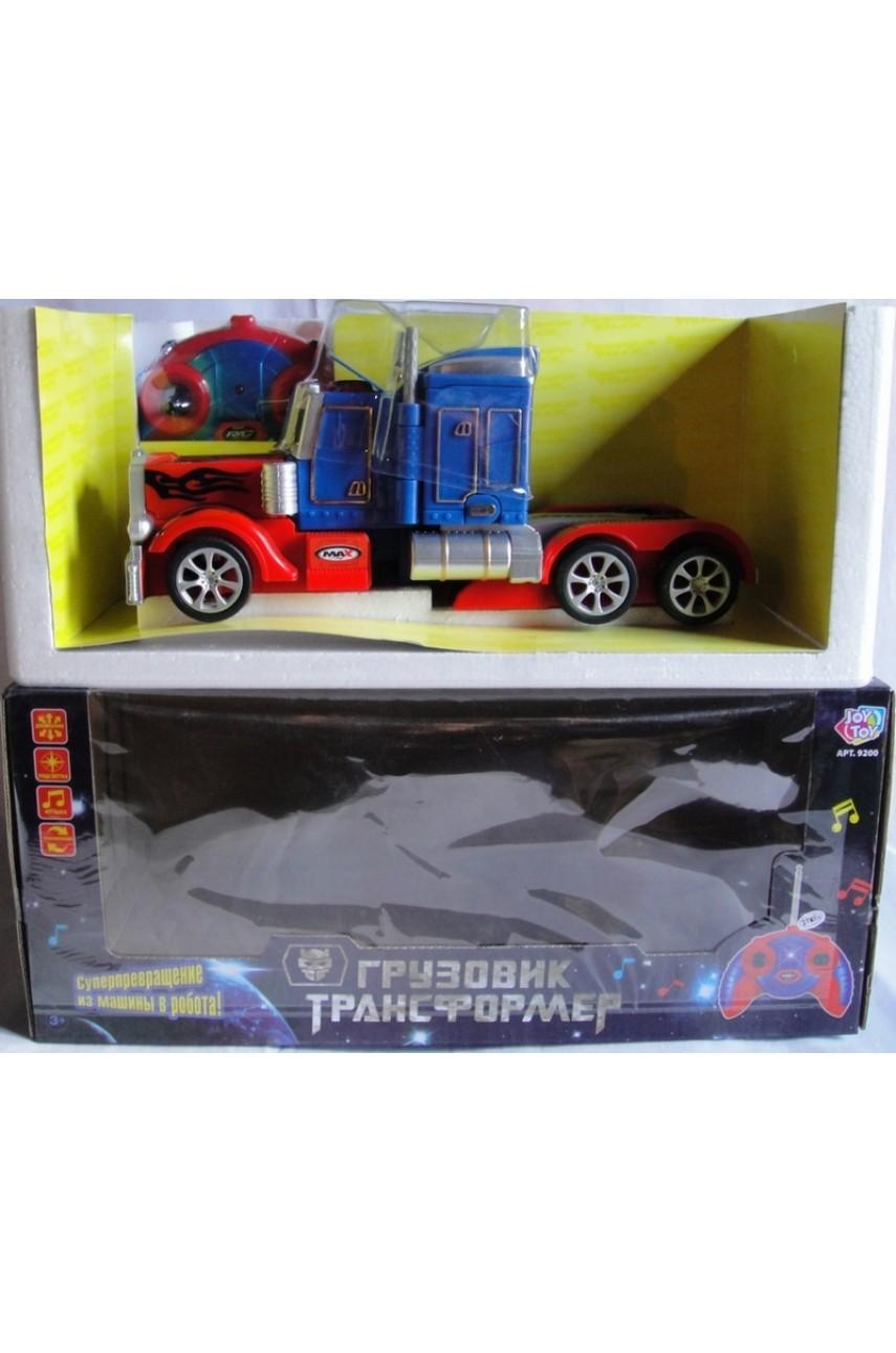 Грузовик Трансформер Joy Toy 9200 на радиоуправлении