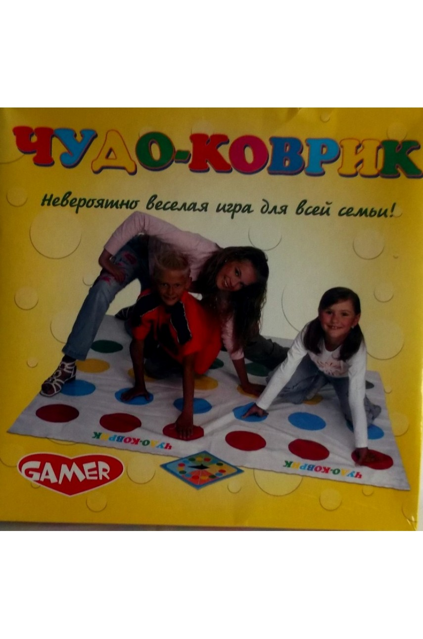 Игра Чудо-коврик