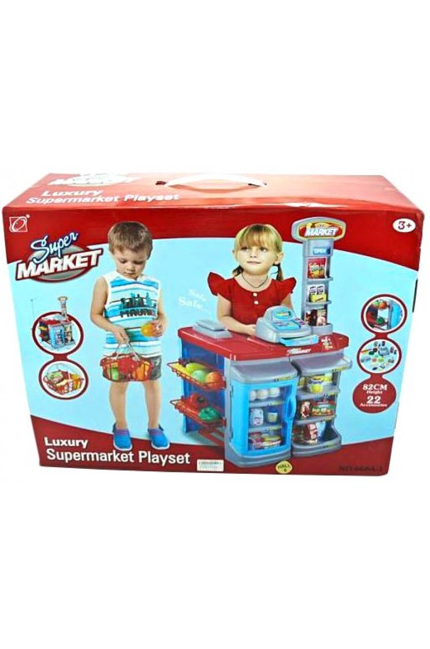 Игровой набор Магазин Super market 668A-1