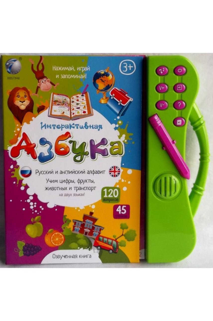 Детская книга Интерактивная азбука