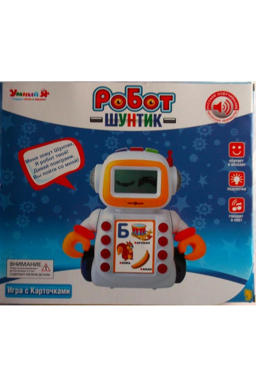 Интерактивный робот Шунтик