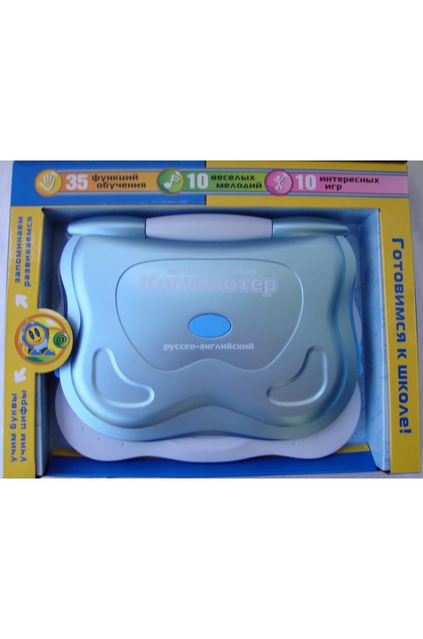 Детский компьютер обучающий Joy Toy 7000