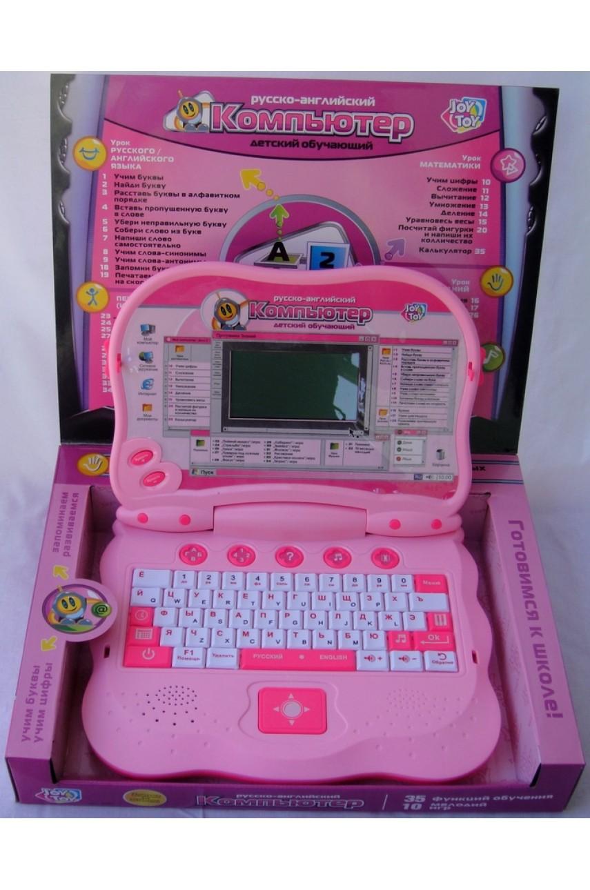 Детский компьютер обучающий Joy Toy 7001