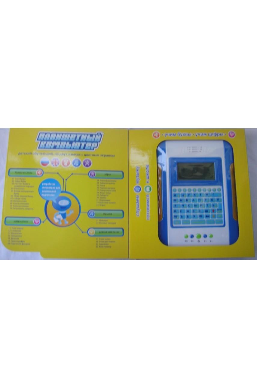 Детский планшет обучающий Joy Toy 7221
