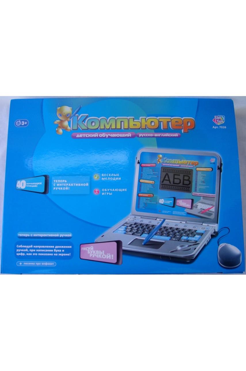 Детский компьютер обучающий Joy Toy 7026