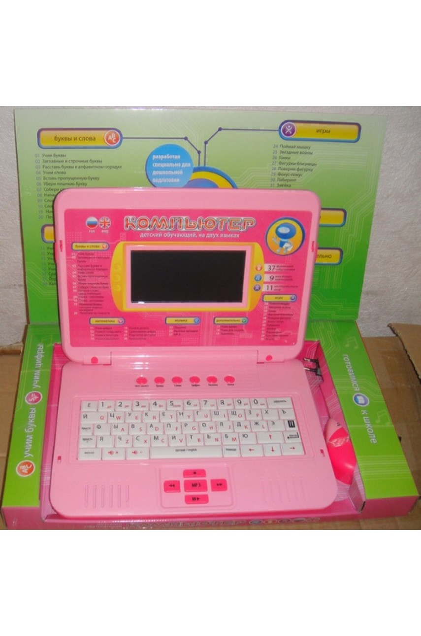 Детский компьютер обучающий Joy Toy 7076
