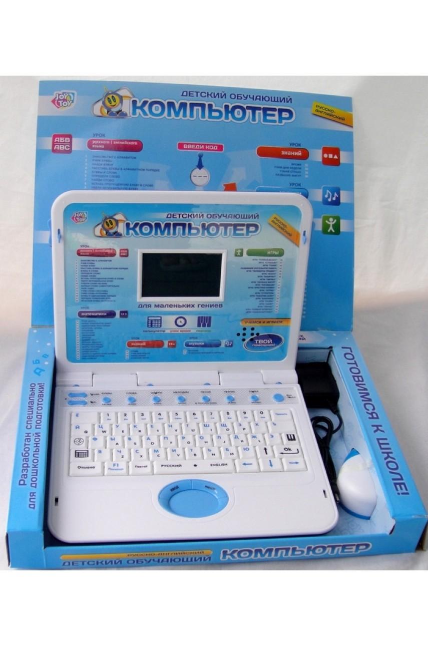 Детский компьютер с цветным экраном Joy Toy 7293