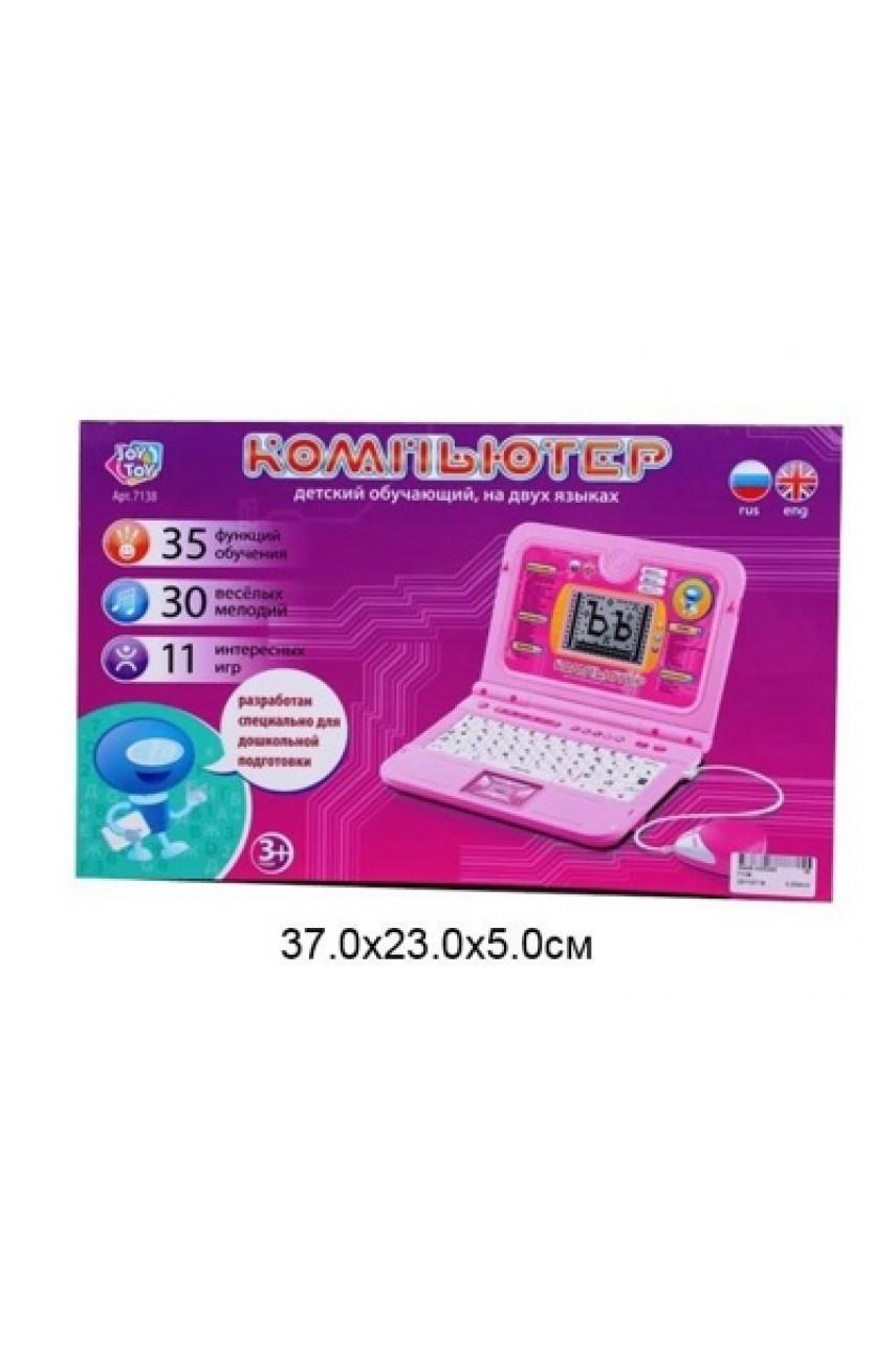 Детский компьютер обучающий Joy Toy 7138