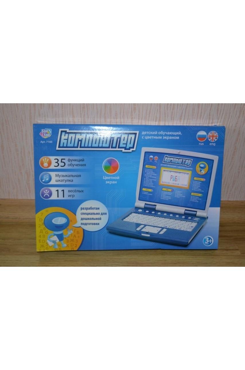 Детский обучающий компьютер Joy Toy 7160