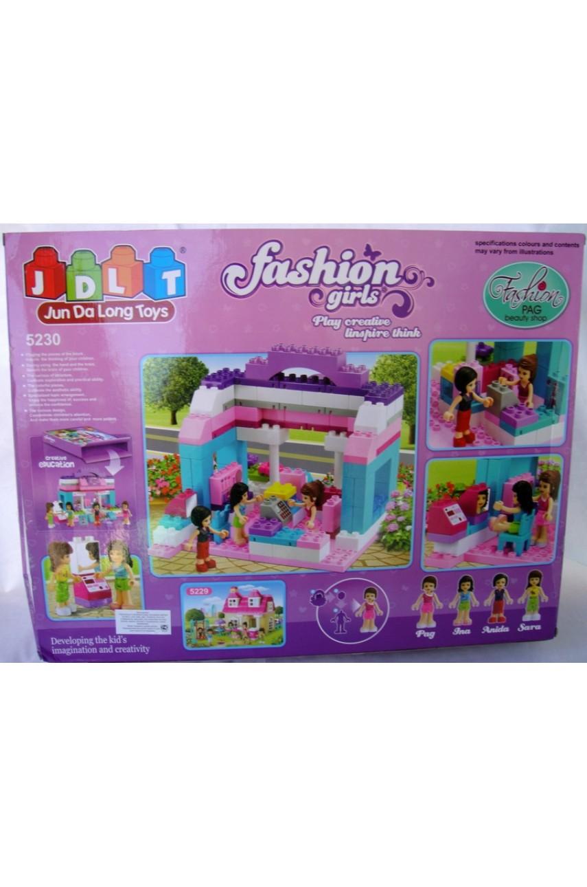 Детский конструктор Fashion girls 5230