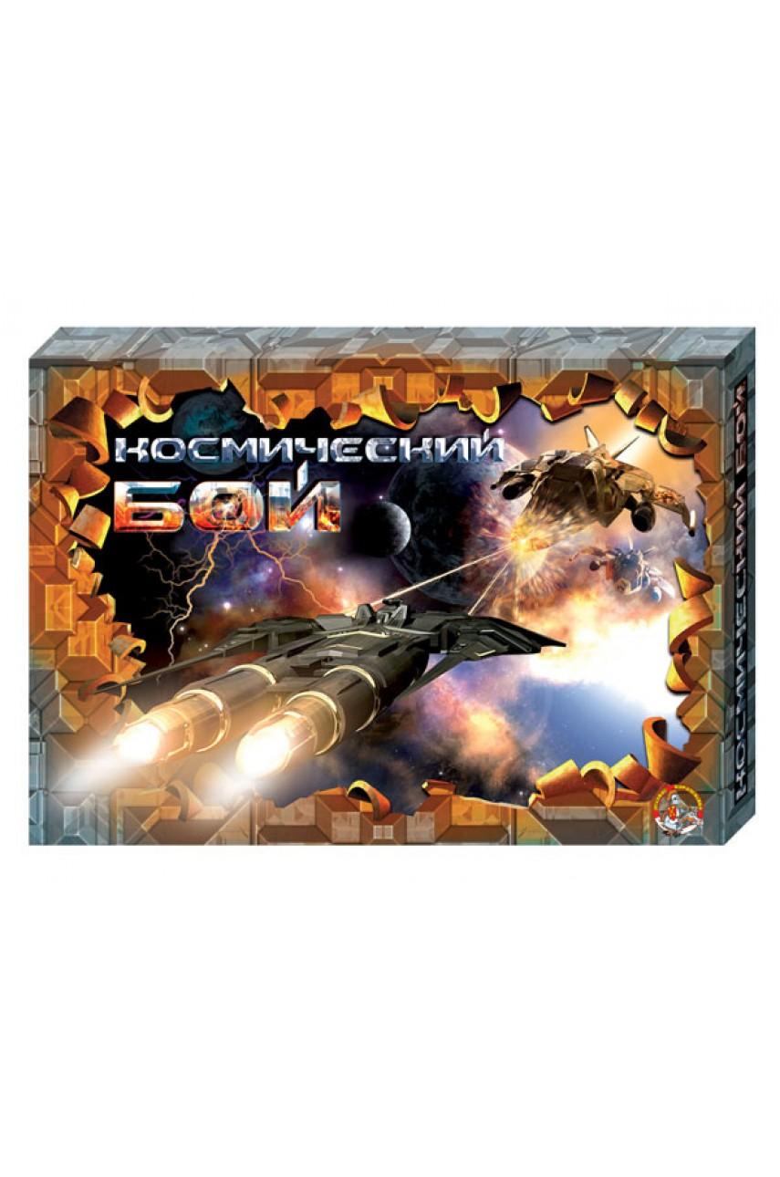 Космический бой настольная игра