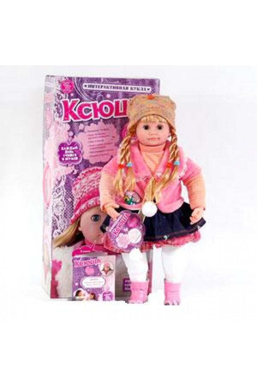 Интерактивная кукла Ксюша Ласкина арт.34