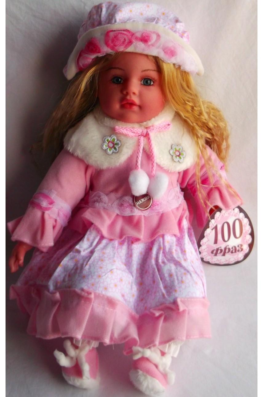 Интерактивная кукла говорит 100 фраз Новинка! Разные модели!