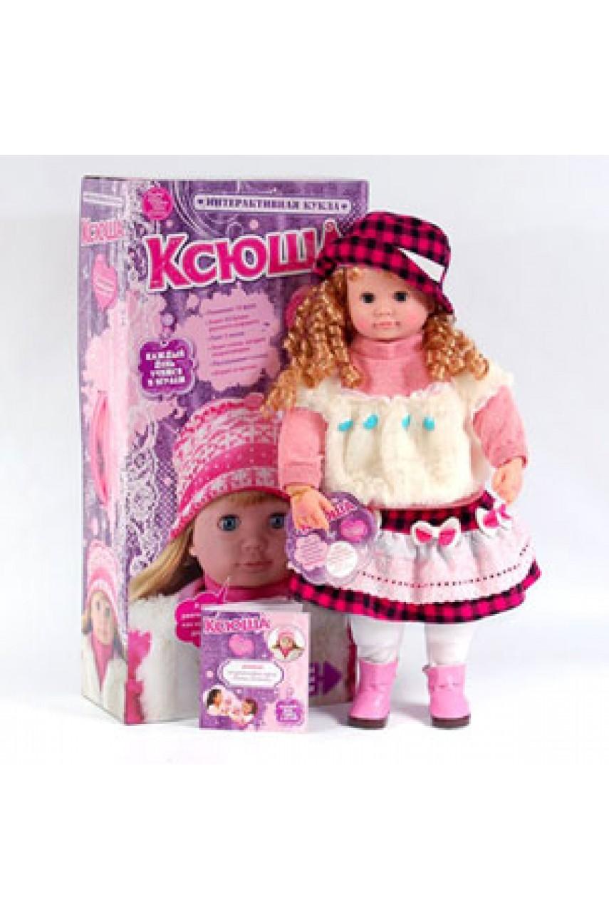 Интерактивная кукла Ксюша Ласкина арт.30