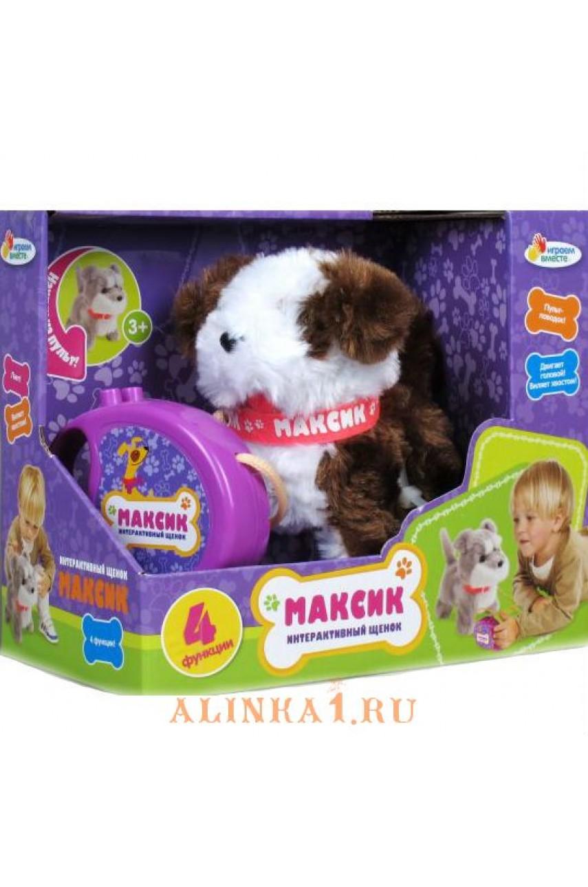 Интерактивный щенок Максик