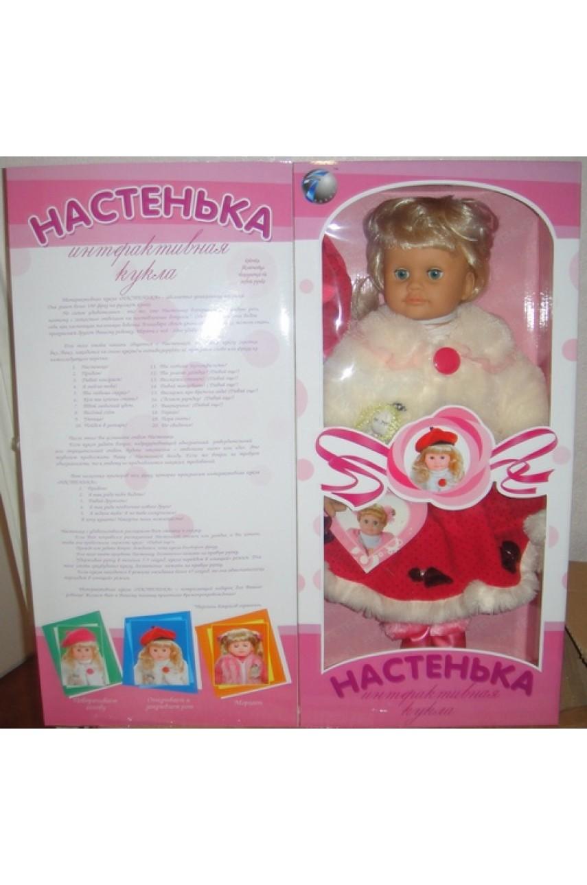 Интерактивная кукла Настенька арт.004