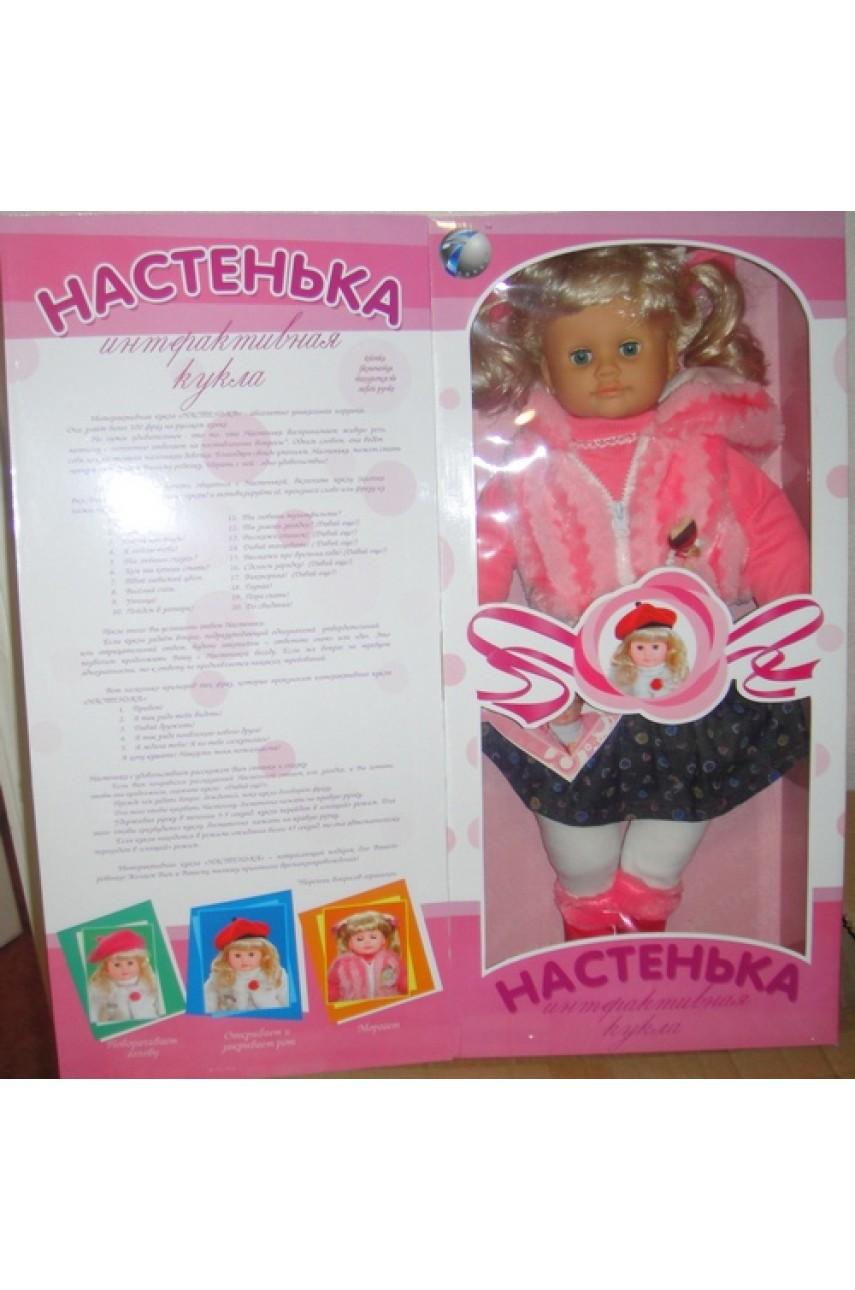 Интерактивная кукла Настенька арт.007