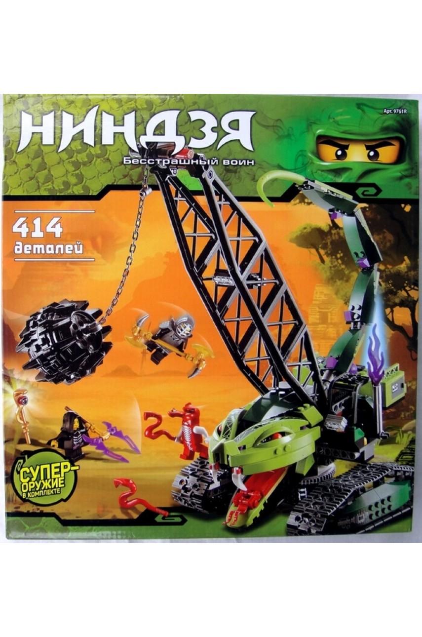 Конструктор Ninja 9761R