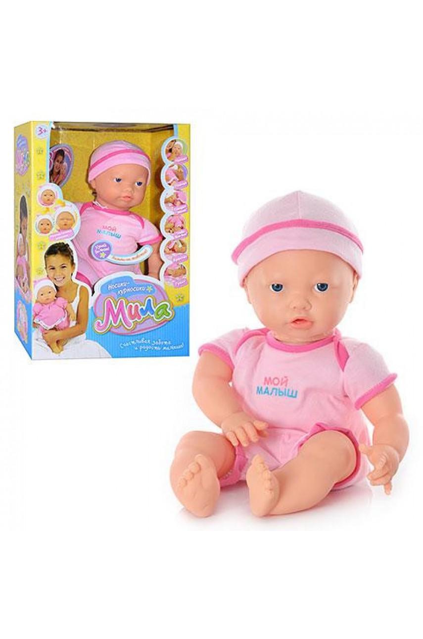 Кукла Мила Носики-курносики 5263