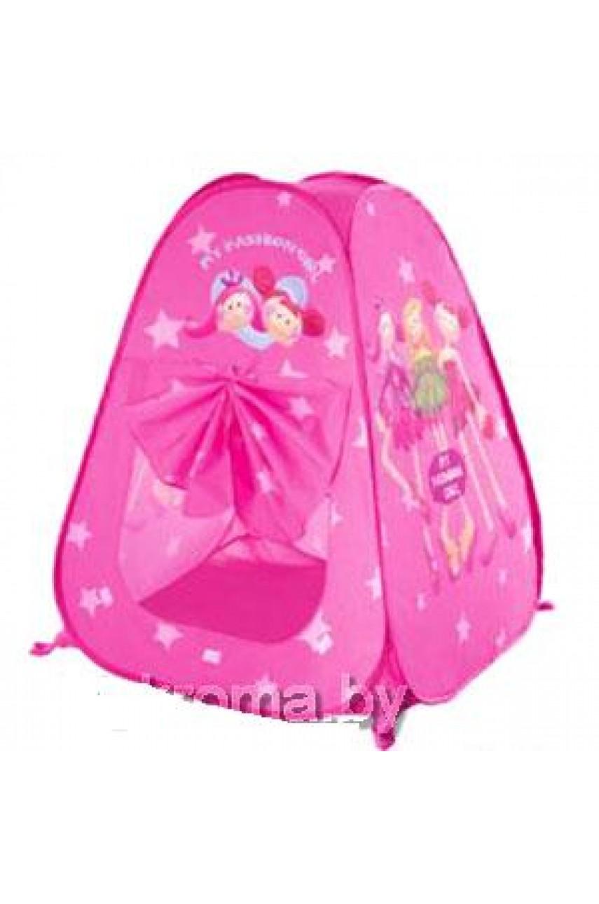 Детская игровая палатка Модницы