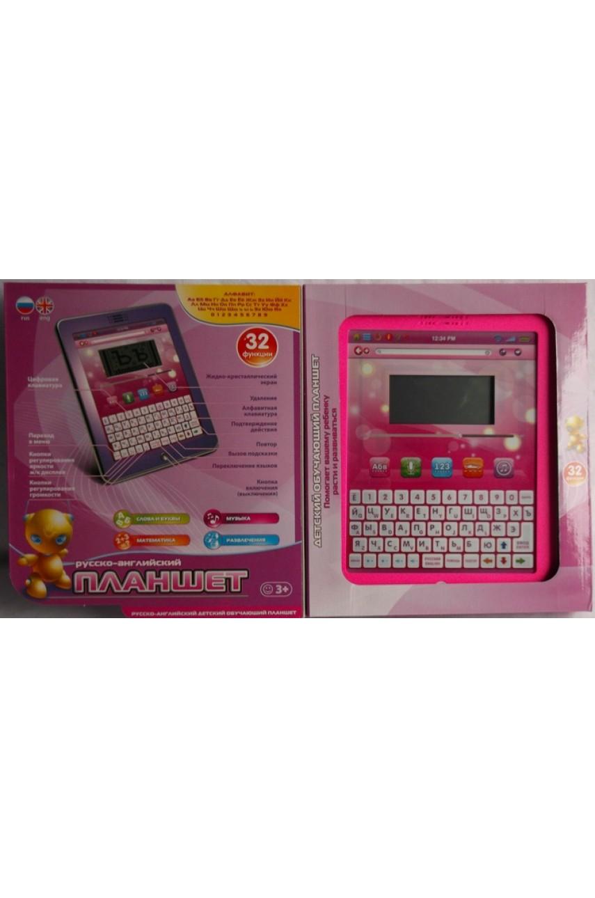 Детский обучающий планшет Joy Toy 7243