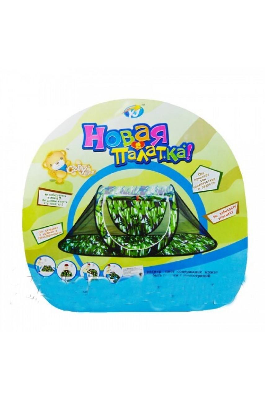Детская палатка Полевой штаб