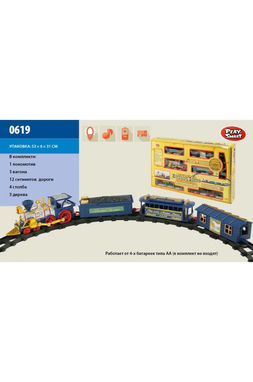 Детская железная дорога 0619