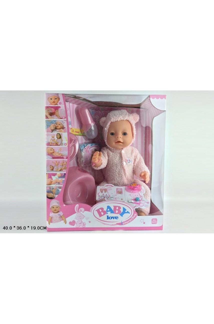 Кукла пупс Baby Love BL012A