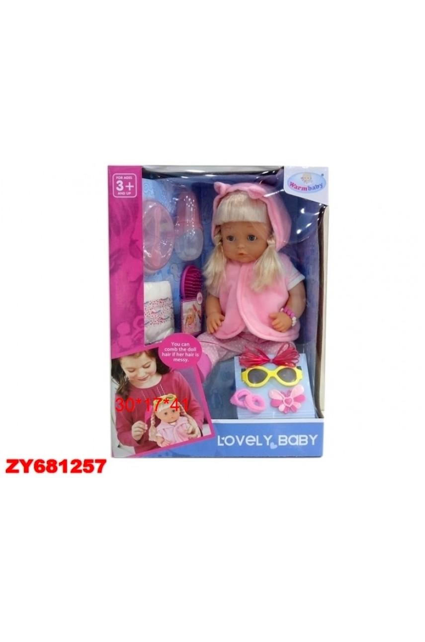Кукла пупс Lovely Baby RT05077-1