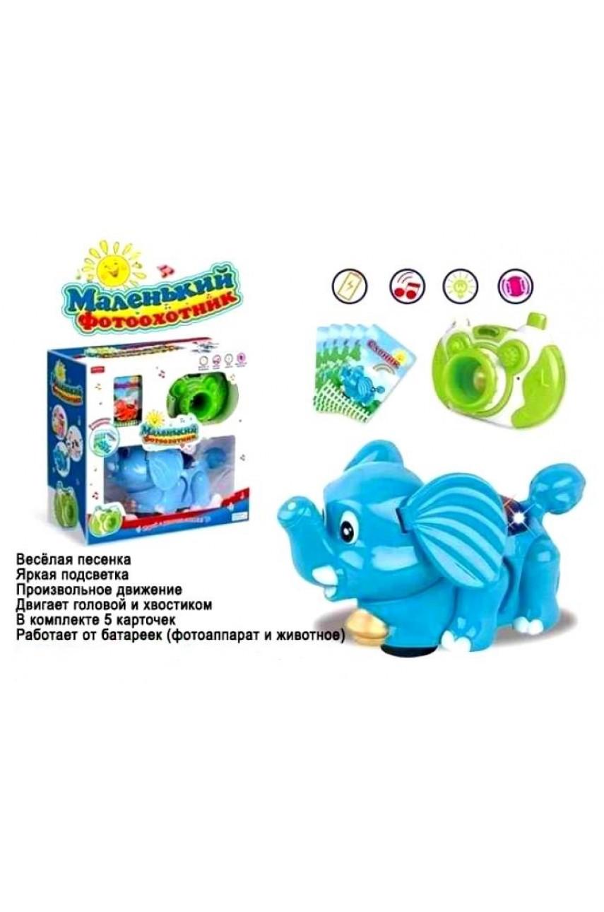 Игровой набор Маленький фотоохотник слоник и фотоаппарат