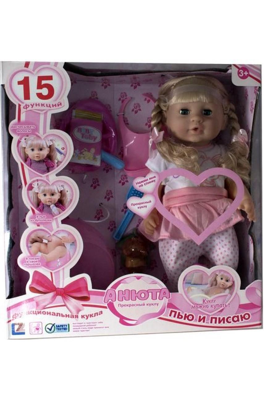 Интерактивная Кукла Анюта
